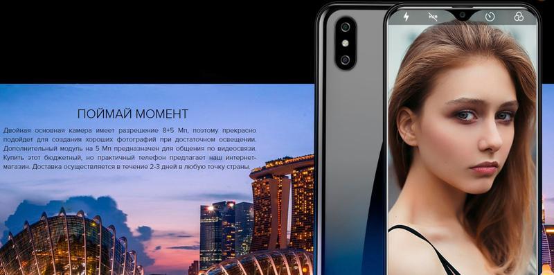 Телефон. Смартфон Oukitel C15 Pro. Новинка 2019 года - Фото 4