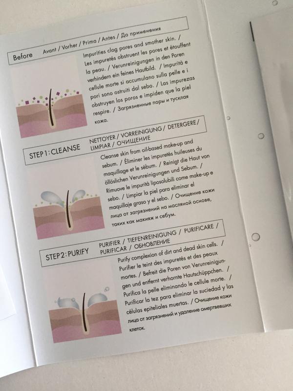 Мыло масло sensai - Фото 3