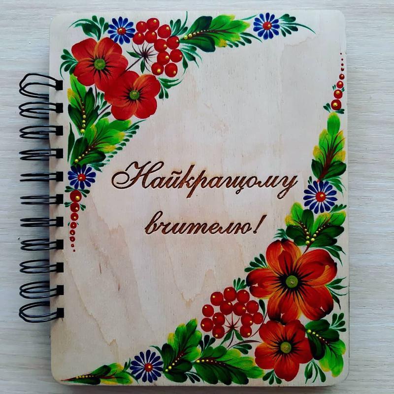Блокнот, подарок для учителя, необычный подарок, роспись