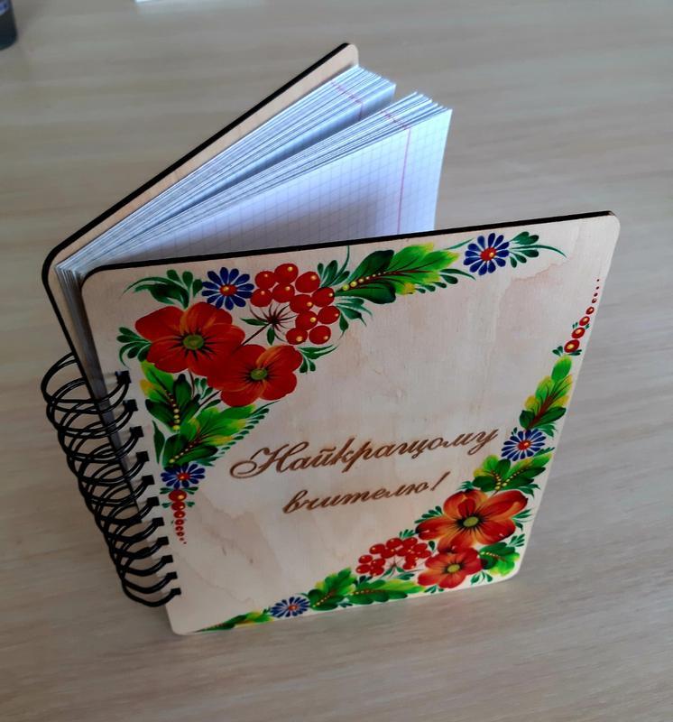 Блокнот, подарок для учителя, необычный подарок, роспись - Фото 2