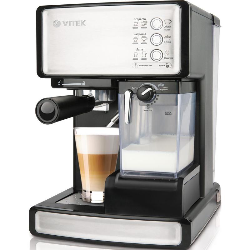 Кофеварка рожковая Vitek VT-1514 эспрессо полуавтоматическая