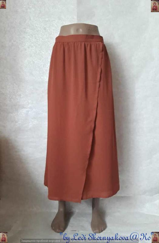 Фирменная rainbow collection юбка в пол кирпичного цвета на за...