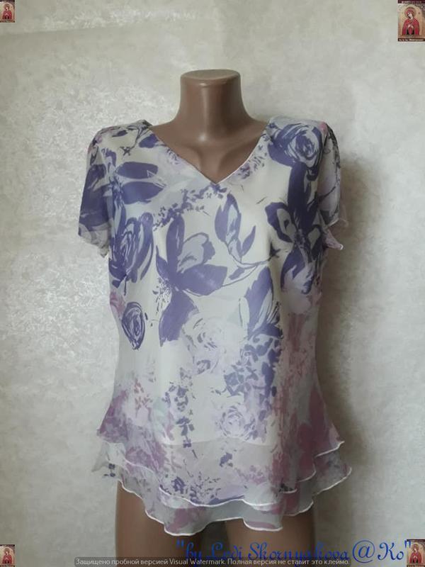 Новая красивая блуза в нежном сиреневом цвете с цветочном прин...