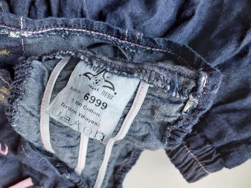 Джинсовый комплект набор ламбада юбка и жилетка топ - Фото 5