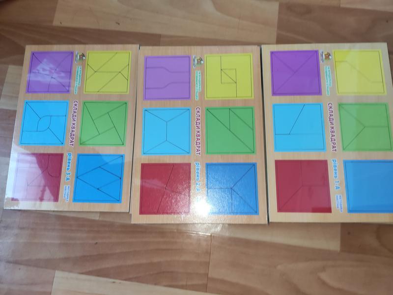 Квадраты Никитина 1-й , 2-й и 3-й уровни
