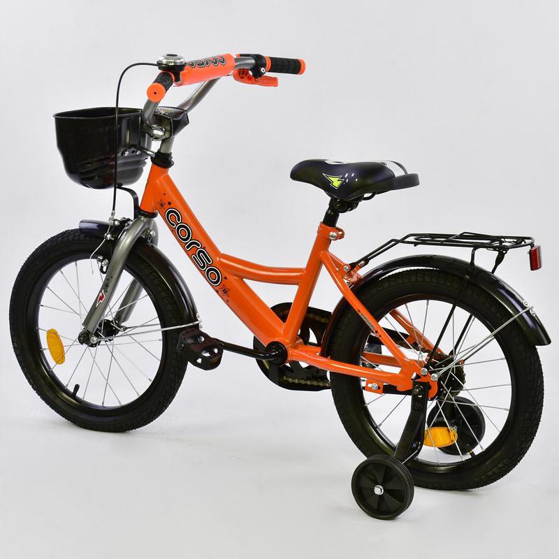 Велосипед 16 дюймов 2-х колёсный