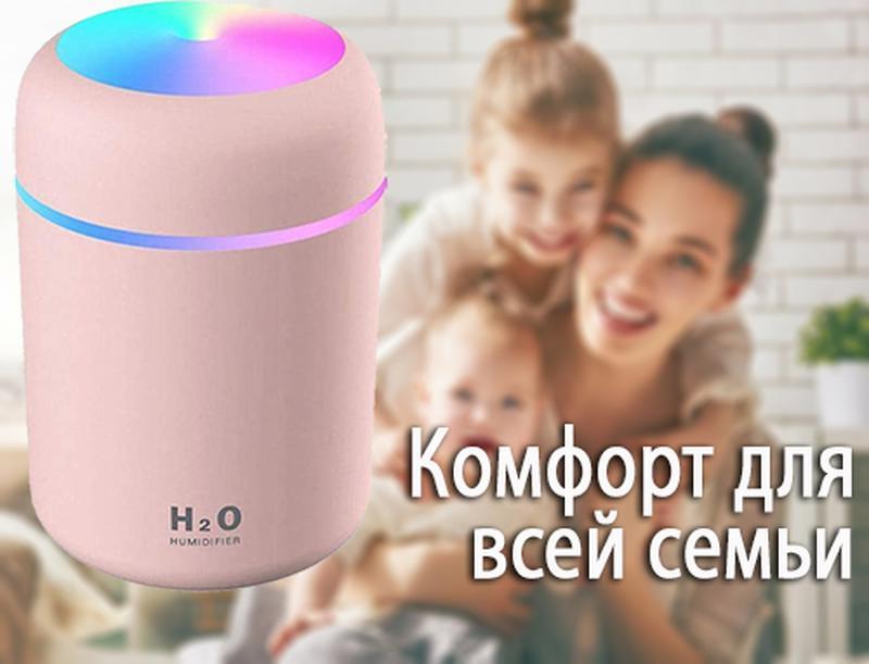 Увлажнитель воздуха мини Adna Humidifier DQ107 розовый - Фото 4
