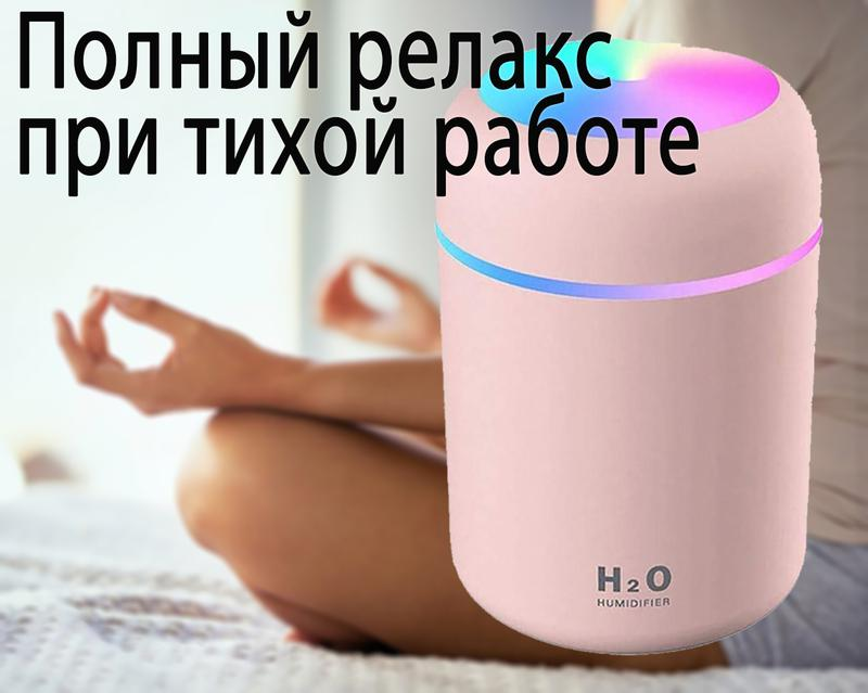 Увлажнитель воздуха мини Adna Humidifier DQ107 розовый - Фото 7