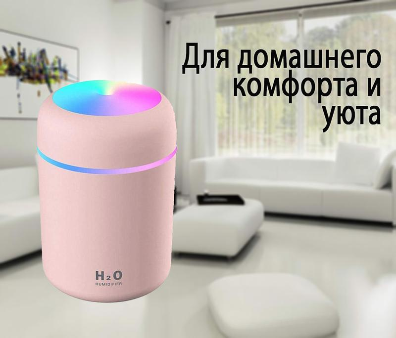 Увлажнитель воздуха мини Adna Humidifier DQ107 розовый - Фото 8