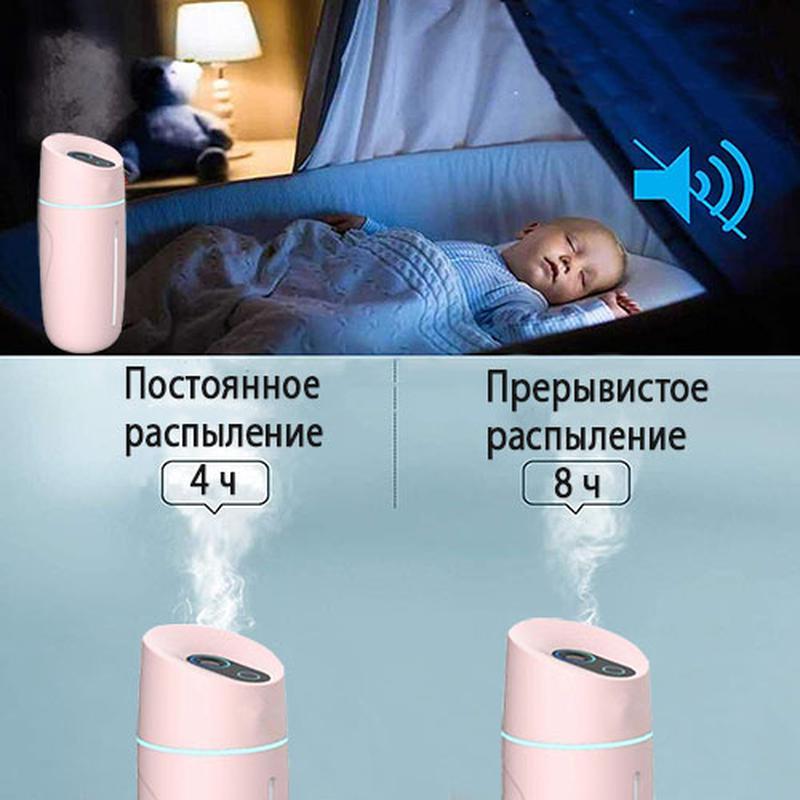Увлажнитель воздуха портативный Adna Humidifier Q1 розовый - Фото 9