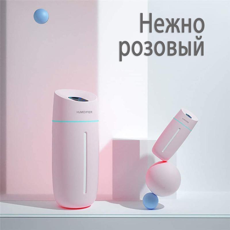 Увлажнитель воздуха портативный Adna Humidifier Q1 розовый - Фото 10