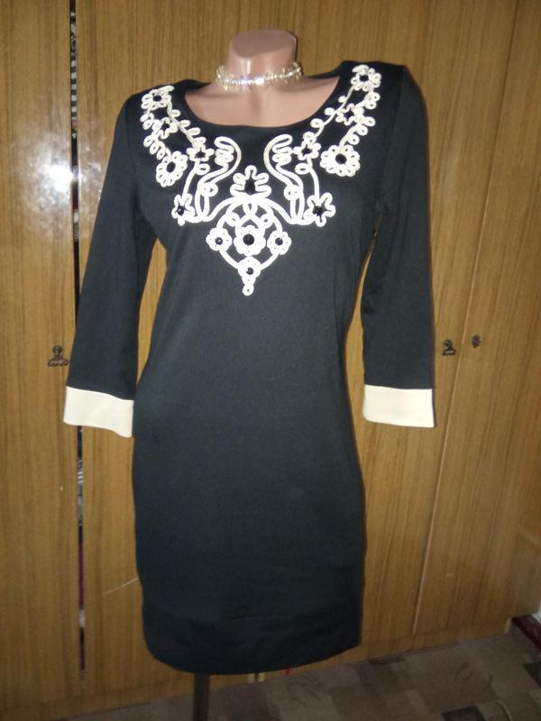 Трикотажное платье от solo