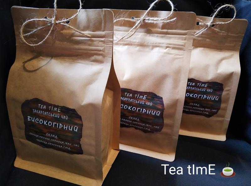 Закарпатський чай Високогірний