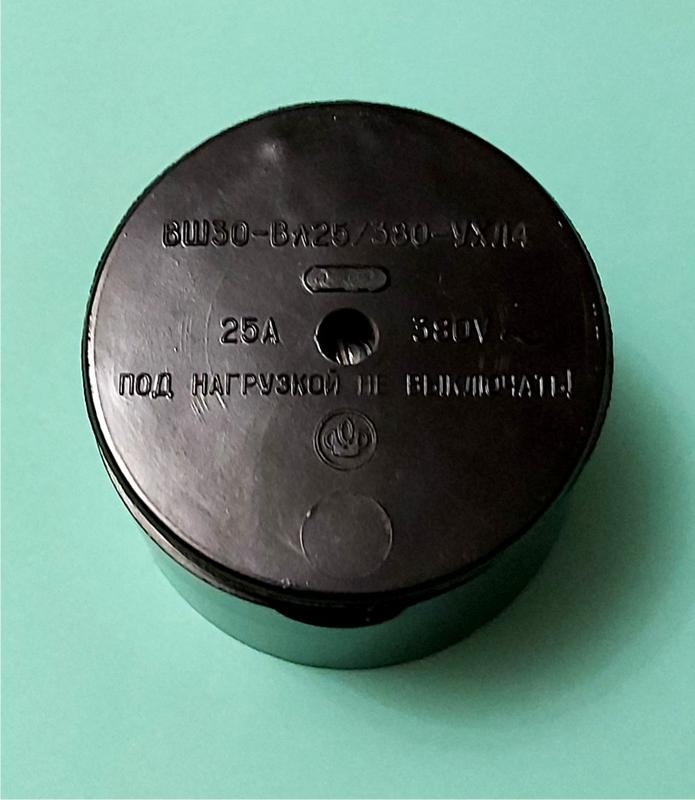 Трехфазная розетка 380В, производство Украина