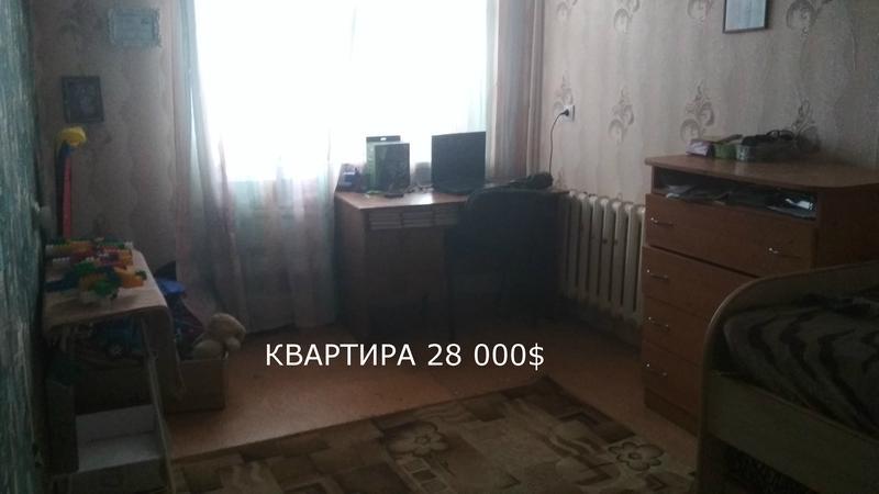 Квартира в Новограде-Волынском