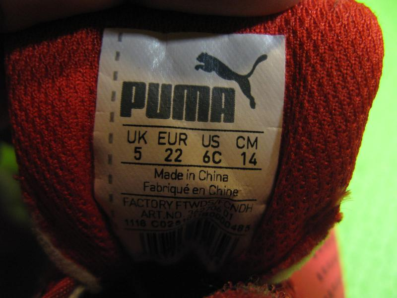 Кроссовки детские Puma-оригинал-China,размер 22 - Фото 4