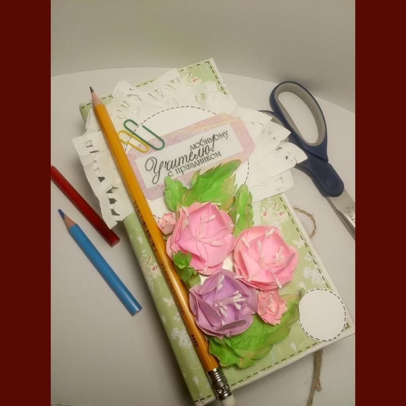 Подарок учителю на 1-ое сентября