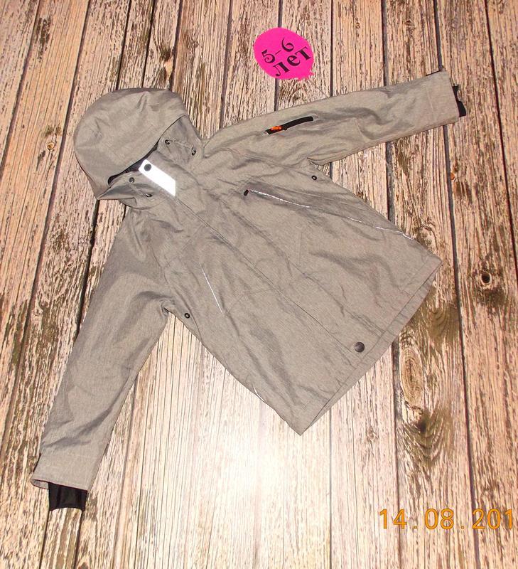 Демисезонная куртка Next для мальчика 5-6 лет,110-116 см