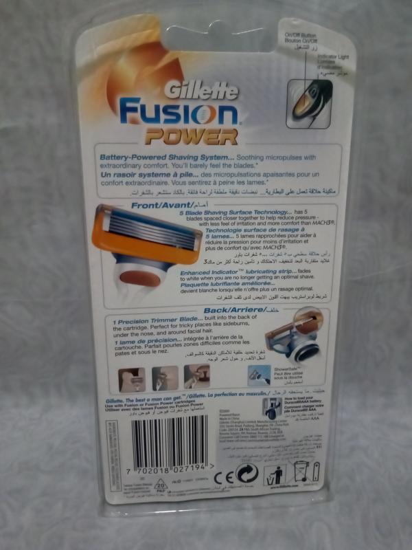 Станок для бритья gillette fusion power cool white станок +оди... - Фото 2