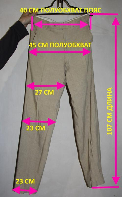 Брюки лён лен штаны gregory arber - Фото 5
