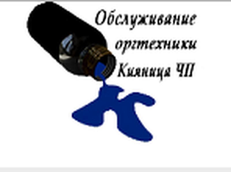 Прошивка аппаратов Xerox и Samsung в Днепре