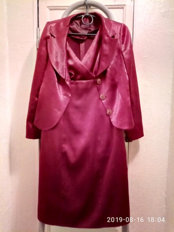 Набор: платье и пиджак