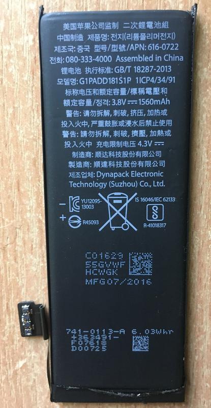 Аккумулятор Apple Iphone 5S Original - Фото 2