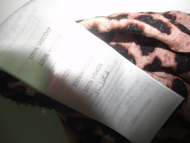 Сарафан в пол лео - Фото 4