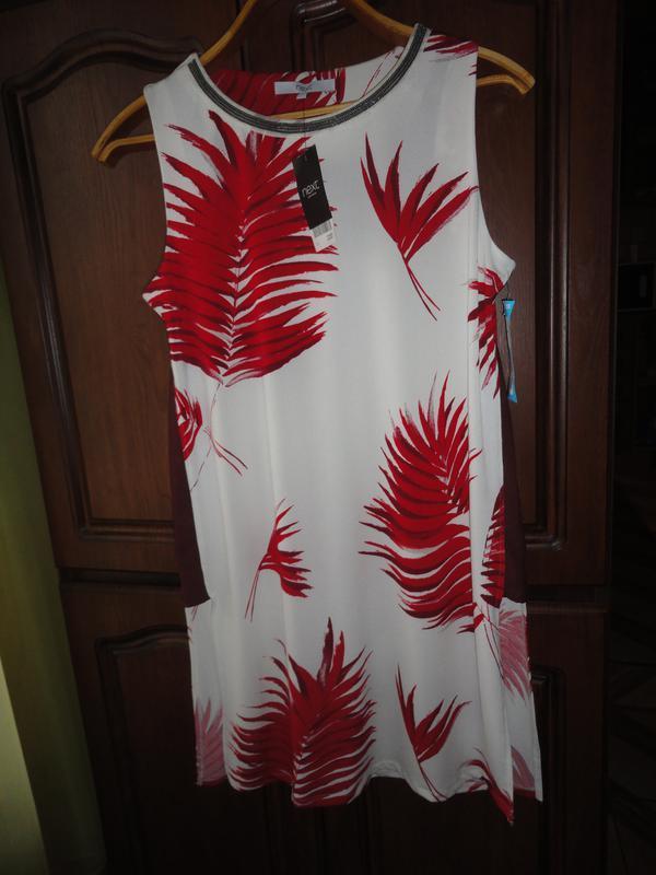 Шикарное платье-туника некст