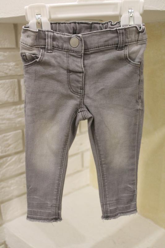 Серые стильные джинсы 6-9 мес