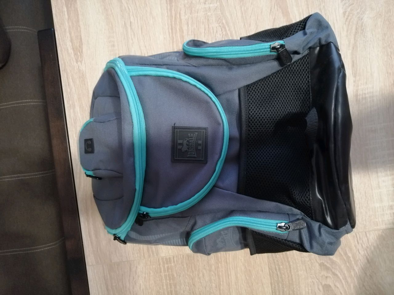 Рюкзак фирменный lonsdale