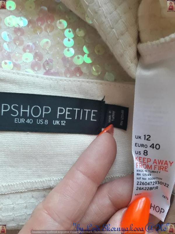 Фирменная topshop стильная модная мини-юбка в паетках, размер м-л - Фото 5