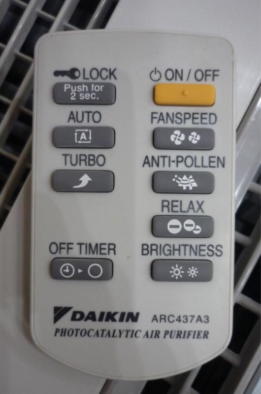 Очиститель воздуха Daikin MC707VM НОВЫЙ в упаковке - Фото 3