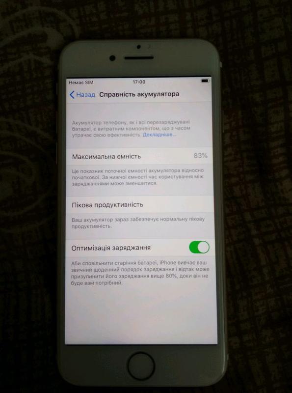IPhone 7 32gb / Айфон 7 32 гб - Фото 3