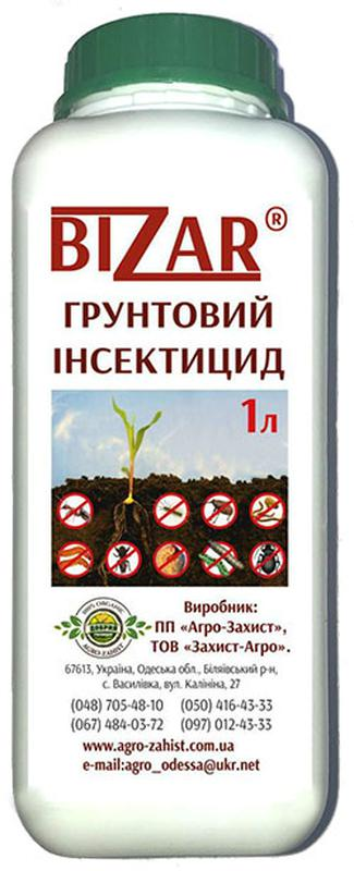 Бизар -почвенный инсектицид - Фото 2