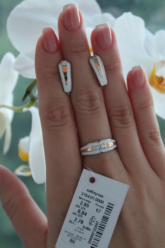 Набор серебро 925 с золотом кольцо и серьги 2154