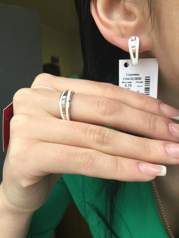 Набор серебро 925 с золотом кольцо и серьги 2154 - Фото 2