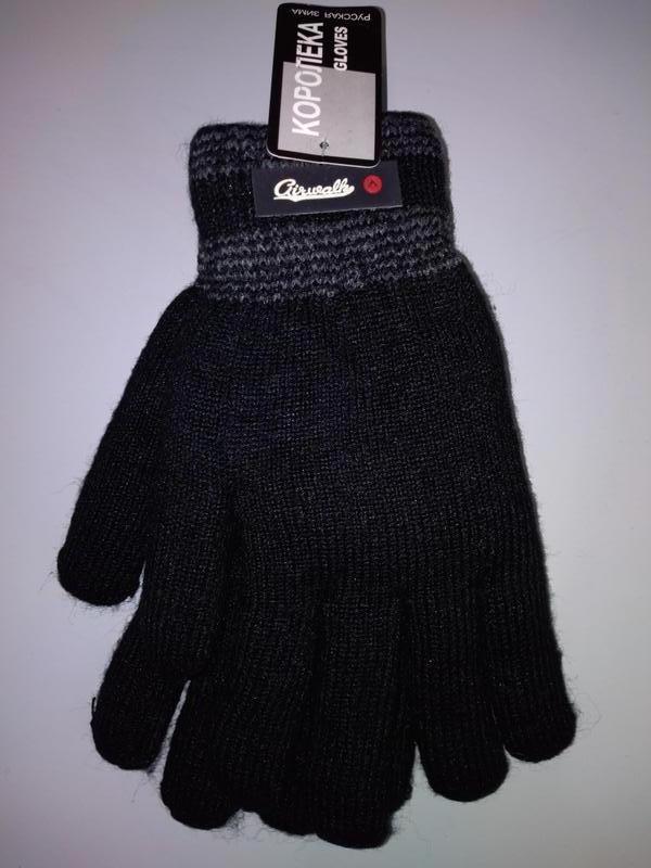 Двойные теплые перчатки на меху