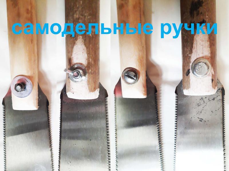 Полотно сменное ножовочное ручной японской пилы садовника столяра - Фото 3