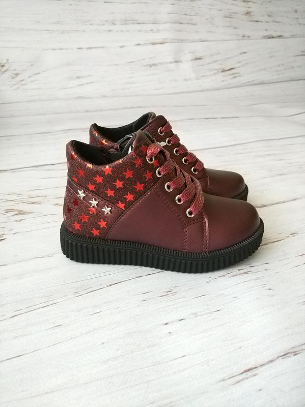 Невесомые демисезонные ботинки для девочек солнце