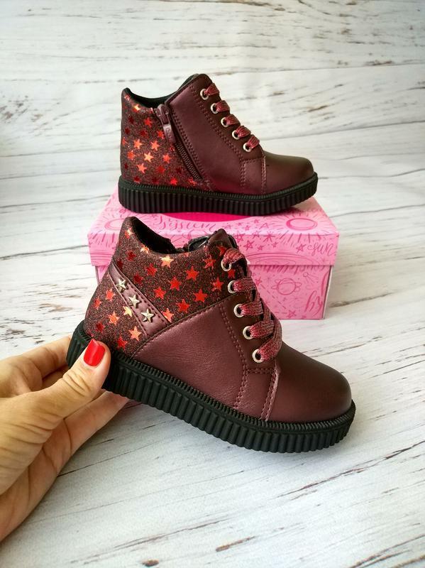 Невесомые демисезонные ботинки для девочек солнце - Фото 2
