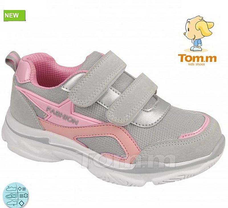 Кроссовки для девочек качественные tom.m