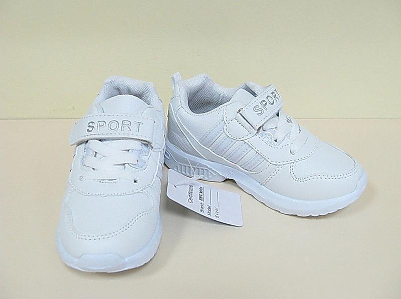 Белые кроссовки модные детские bbt - Фото 4