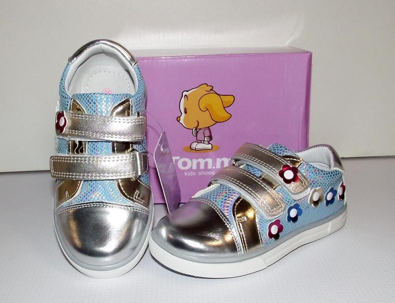 Туфли кроссовки для девочек том. м серебро