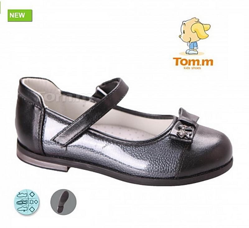 Туфли черные для девочек том качественные 28-33