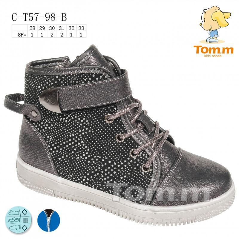 Легкие утепленные деми ботинки для девочки на флисе с супинатором