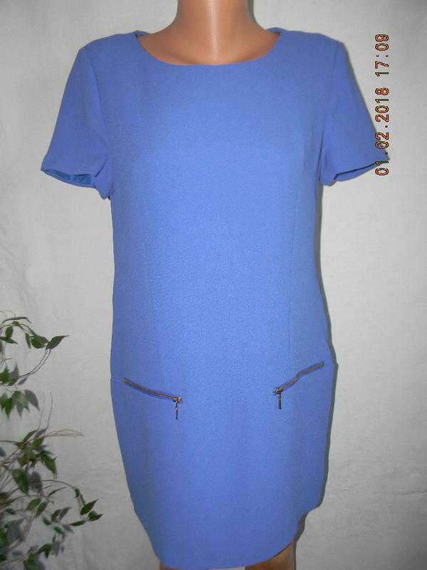 Осеннее платье с замочками