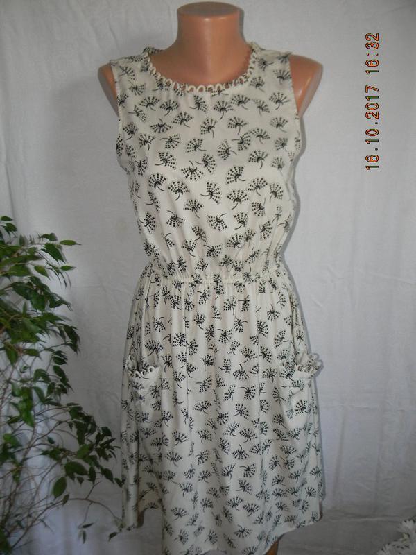 Платье с нежным принтом river island