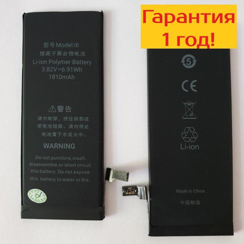 Оригинальные аккумуляторы iPhone по лучшим ценам с гарантией - Фото 3
