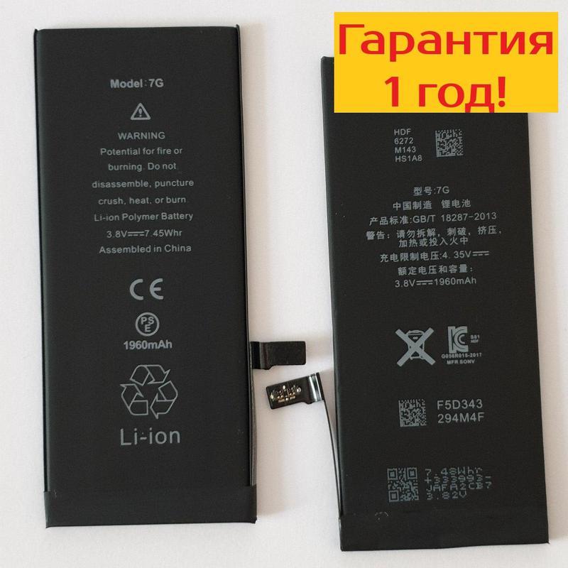 Оригинальные аккумуляторы iPhone по лучшим ценам с гарантией - Фото 5